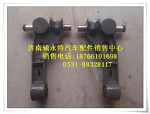 中国重汽豪沃HOWO前悬摆臂总成(左)AZ1642430051/AZ1642430051