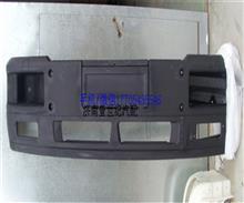 德龙F2000 2007款整体式保险杠/DZ9318993201