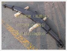 事故车配件大全陕汽德龙奥龙前右钢板弹簧总成/DZ9100529009