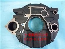 4943480东风康明斯4BT发动机飞轮壳/C4943480