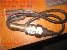 东风客车气压传感器LG9010/LG9010