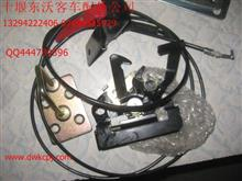 东风风尚EQ6602LT引擎盖锁/EQ6602