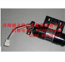 重汽豪沃储液干燥器 WG1642820025/WG1642820025