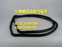 潍柴油底壳垫612630010065厂家批发马力/潍柴油底壳垫612630010065