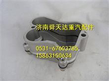 潍柴原厂汽缸盖罩 气门室盖家批发马力/潍柴原厂汽缸盖罩 612600040133