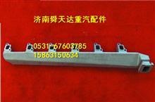 雷火电竞竞猜发动机缸盖出水管厂家批发马力/VG1096040330