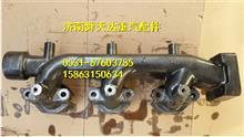 雷火电竞竞猜发动机后排气支管厂家批发马力/;VG1500110123