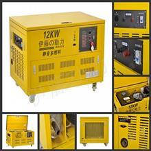 12KW车载电源汽油发电机组/12KW车载电源汽油发电机组