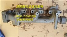 雷火电竞竞猜排气歧管 VG1095110049厂家批发马力/雷火电竞竞猜排气歧管 VG1095110049
