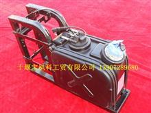 东风三环大运特商国4尾气SCR后处理 25L集成式尿素罐总成/125910-KW200