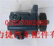 东风雷诺发动机转向助力泵总成/3406005-T4000  T030