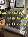 潍柴SCR催化消声器612640130213/612640130213