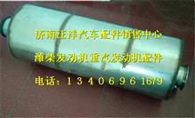潍柴SCR催化转化器总成  612640130145/612640130145