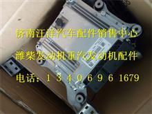 潍柴国四电脑版 612640080004/612640080004
