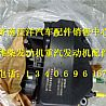 潍柴尿素泵612640130088/612640130088