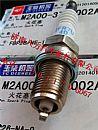 IFR7U-4D玉柴天然气发动机火花塞/M2A00-3705002A