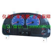东风特商仪表盘组合仪表低价促销/1B20037600003