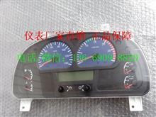 三环十通仪表盘汽车组合仪表总成性价比最高/8005A11
