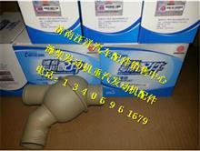 潍柴WD615发动机节温器总成 61500060116/61500060116