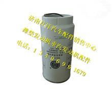 潍柴WP10柴油滤清器612630080088/612630080088