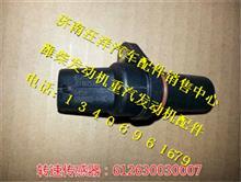 潍柴WP12电喷发动机转速传感器/612630030007