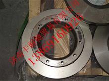重汽曼桥制动刹车盘/812W50803-0041