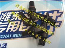 潍柴发动机曲轴转速传感器612630030007/612630030007