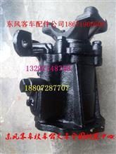 東風超龍四驅越野客車前加力取力器總成/四驅越野客車前加力總成6801
