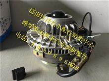 潍柴WP10发动机电控硅油风扇离合器总成/612600061489