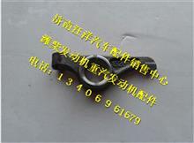 潍柴EVB排气摇臂612600050059/612600050059