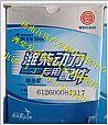 潍柴工程机械发动机输油泵612600081317/612600081317
