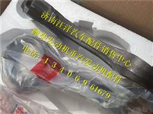 潍柴WD615发动机连杆总成61500030009/61500030009
