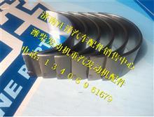 潍柴WD615连杆瓦612600030020/61560030033