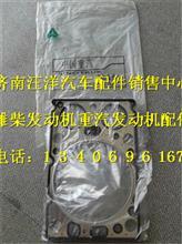 重汽发动机汽缸垫VG1540040015A/vg1500040065