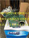 重汽发动机气泵总成AZ1560130070/AZ1560130070