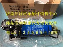 潍柴原厂装机燃油水寒宝612600082775/612600082775