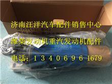 潍柴原厂燃油水寒宝612600083189/612600083190
