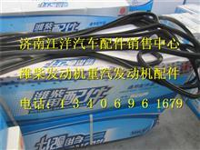 潍柴WD12油底垫612630010065/612630010065