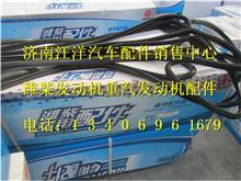 潍柴发动机油底壳垫614150004/614150004