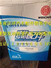 潍柴WP10电子节气门 13034246/13034246