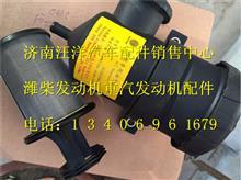潍柴WP12发动机油气分离器612630060015/612630060015