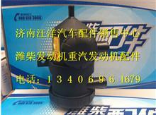 潍柴WP12油气分离器612630060015/612630060015