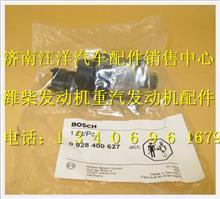 潍柴博士发动机流量计量单位612600081583/612600081583
