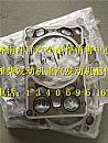 潍柴发动机缸垫 612700040018/612700040018