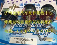 潍柴发动机加机油盖612600010489/612600010489