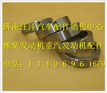 潍柴发动机进气门座612630040075/612630040075