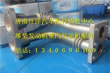 潍柴发动机原厂EGR进气管612600113045/612600113045