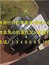 潍柴发动机原厂风扇离合器612600061909/612600061909