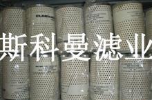 厂家直销230962克拉克变速箱滤芯
