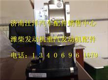 潍柴天然气WP12电子节气门612600190504/612600190504